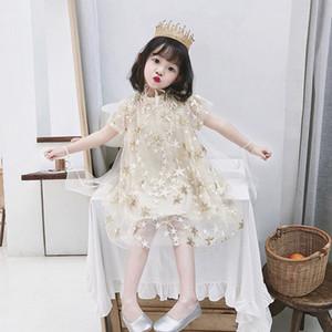 Çocuklar Yaz Kız Giydirme Kız bebekler Pentagram Nakış Desen Mesh Tasarım Çocuklar Prenses Elbise