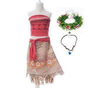 VOGUEON 소녀 공주 드레스 여름 소녀 코스프레 의상 어린이 민소매 비치 2 피스 파티 설정 키즈 드레스