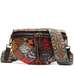 فام الرئيسي MVA جديد نسائية حقائب الصدر الأزياء حقيبة جلدية الكتف CROSSBODY حقائب الصغيرة حقيبة الهاتف الحقيبة حزمة الخصر كيس