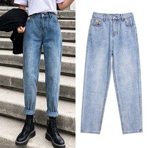 GareMay High Waist Jeans for Women Loose Harem Vintage Jeans Plus Size Casual Korean Style Woman Washed Boyfriend Denim Pants