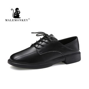 Hasta la mujer Encaje de estilo casual británica Oxford 2020 Zapatos Otoño Nueva Moda holgazanes para las mujeres Mujer Zapatos MALEMONKEY 033189