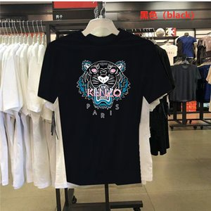 Camiseta para hombre del diseñador pone en cortocircuito la camiseta divertida del juego camiseta de los hombres 100% algodón Gamer ropa de gran calidad tee Kenzo