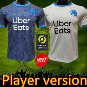2021 플레이어 버전 올림 피크 드 마르세유 축구 저지 톰 타이츠 드 발 PAYET THAUVIN BENEDETTO 유니폼 2021 새로운 마르세유 플레이어 셔츠
