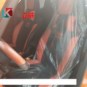 Pratik Otomobiller Koltuklar Şeffaf Filmler Araç Sandalye Kol Tek Oto Koltuk Kollu Sıcak İndirimli 0 29kl E19 Kapaklar
