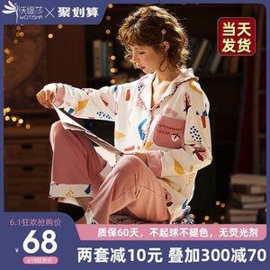 PzBiy Month clothes autumn cotton postpartum pregnant women Home Service care pregnancy nursing pajamas March 4 thin 5 nursing 6 home clothe