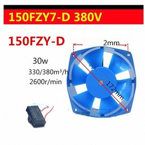150FZY7-D AC 380V 30W Охлаждение Радиатор Axial Центробежный воздуха Вентилятор Вентилятор охлаждения устройства емкостными zOjj #