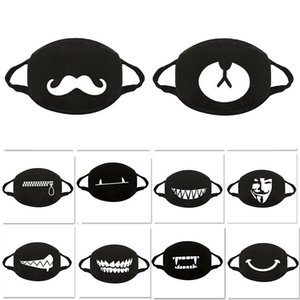 Cool Wholesale Fashion Party designer face mask Adult Fun Fancy Dress washable Mouth Muffle Mask Reusable Dust Warm Windproof Cotton Masks