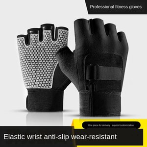 Men's and women's gym weightlifting equipment sports and gloves gloves outdoor riding training half finger anti-slip palm