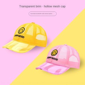 Children' baseball sun s sunscreen sunshade boy mesh hat girl baseball cap zhong tong cap kids sun hat fashionable