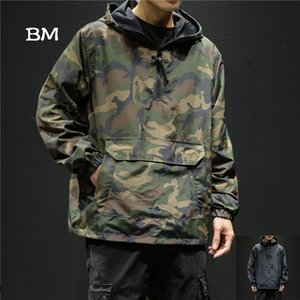 Wear On Both Sides Black Hoodies Streetwear Military Camouflage Jacket Men Korean Style Fashions Sweatshirt Harajuku Clothes T200713