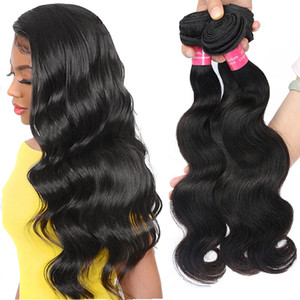 4 PCS Brazilian Body Wave Bundles Brazilian Human Hair Extension Mink Brazilian Virgin Hair Body Wave Gagaqueen Body Wave Virgin Hair