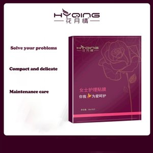 Purple Protein essence Enhance skin elasticity Compact and delicate Black face Skin Care Equilibrium pH Wholesale Private masks