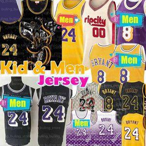 NCAA 8 24 33 Нижней Мерион BRYANT Баскетбол Джерси черного Mamba Леброн Джеймс 23 колледж Мужчина трикотажных изделия KB