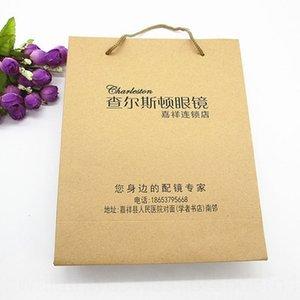Moda proteção ambiental caixa de óculos de presente copos de papel Kraft caixa de embalagem saco de presentes saco de Novo Produto