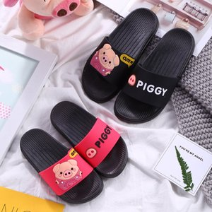 kLn2Z Household Sandals and Slippers cartoon cute boy female baby soft bottom bathroom anti-skid pig sandals parent-child slippers female su