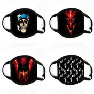 Masque Unny plastique, masque Cristmas, Ar KTV Nigtclu alloween Masquerade Unny Masque oreille, manque, Wite, # 177