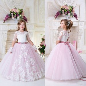 Luxury Blush Pink Flower Girl Dresses Vintage Tulle Girl Birthday Lace Appliqued Tiered Party Pageant Gowns Formal for Communion Wedding