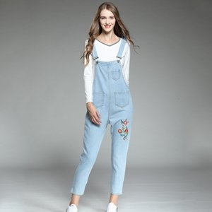 Large size denim belt pants embroidery female fat mm Korean embroidery suit age-reducing fat sister slim belt pants AC339