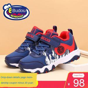 Babu flagship two cotton men's 2019 new Korean style velvet sneakers children's children's boy's shoes sports shoes