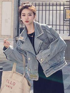 Denim jacket female short section new autumn clothing Korean version of the school season loose student wild net red jacket top
