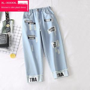 krWb8 Manxian hombre Xian Capri Capri comprobado tela escocesa de gran tamaño de la ropa de 200 kg de grasa mm verano de la ropa de las mujeres más grasa más el tamaño d impresa