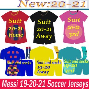 19 20 21 MESSI GRIEZMANN Adult kids suit with socks Soccer Jerseys RAKITIC SUAREZ PIQUE DE JONG DEMBELE F. DE JONG RAFINHA Football Shirt