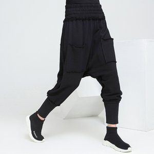 2020 Limited Direct Selling Women Europe And The Early Spring Dark System Loose Solid Color Harlan Thread Nine Points Pants