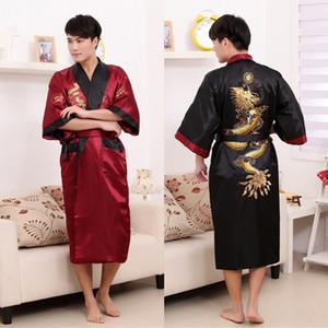 Similar a la seda traje de kimono a doble cara bordado traje de Tang Tang suitdragon antiguo dragón traje de los hombres bata kimono
