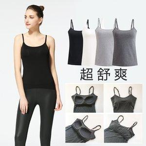 Upgraded Sling sling vest braces modal cotton belt chest pad Cup integrated bra Vest Women's large size yoga base suspender