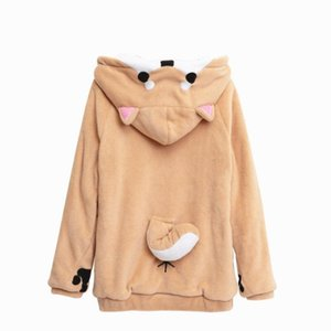 2019 Kawaii Hoodies Women Sweatshirts With Ears Cute Winter Plush Lovely Muco ! Anime Hooded Hoodie S-xxl
