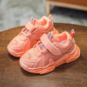 SKHEK أطفال بنات الطفل طفل بنين احذية الراحة للجنسين 2020 الخريف تنفس شبكة مانعة للانزلاق الصلبة أحذية الأطفال الرياضة