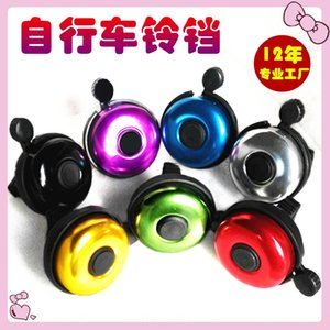 Bicycle accessories large Genie full Bicycle enclosure Bell gift small bell factory