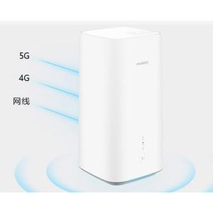 Huawei 5G CPE Pro H112-370 routeur sans fil 5g WiFi Modem 4G LTE (B1 / 3/5/7/8/18/19/20/28/32/34/38/39/40/41/42/43)