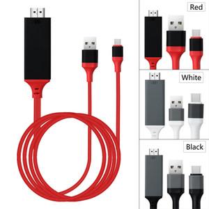 2M و 6ft العالمي HDMI كابل PLUG AND PLAY HDTV محول التلفزيون الرقمي AV كابل 1080P الهاتف إلى التلفزيون USB TO نوع C مايكرو