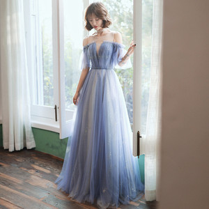 Blue Starry Sky Sequins Exquisite Evening Party Gown Cheongsam Elegant Mesh Dress Qipao Bridal Wedding Full Length Dress