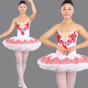 Professional ballet skirt adult yarn skirt pettiskirt white swan lake children's costumes TUTU autumn and winter practice