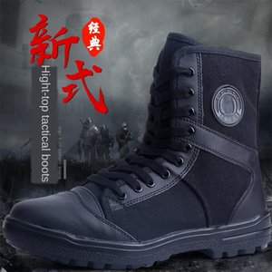 New special service security War war Mesh cloth combat breathable mesh canvas tactical boots duty boots