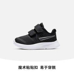 Soft Upper Design Children's Elastic Comfortable Sports Shoes Star Runner Tdv Baby Sports Children's Shoes