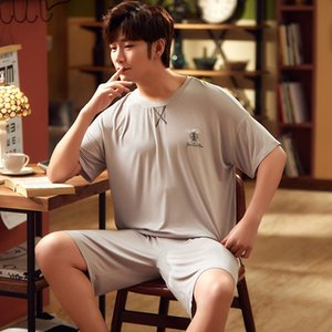 U7yOJ Short-sleeved pajamas men's summer Home clothes Shorts and shorts 2020 men's modal home wear two-piece suit sports leisure can be worn