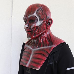 Halloween Bar mascarade Frank Red Red Skull Horror peau latex Masque Coiffures