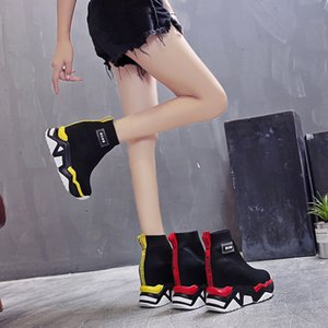 SWYIVY Mesh Wedge Woman Platform Ladies New Solid 2019 Autumn Slip On Ankle Boots For Women Round Toe Female Shoes Y200115