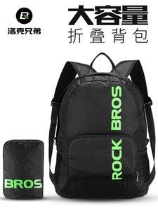Локк Brothers складной рюкзак рюкзак открытый мешок путешествия портативный кожи для мужчин и водонепроницаем коммутирующих женщин