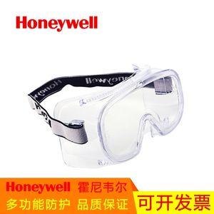 Qm1QI Honeywell / Honeywell 200100 LG100A anti-choc honeywell / honeywell 200100 coupe-vent masque pour les yeux à cheval transparent anti-poussière coupe-vent oeil