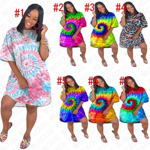 2020 Summer Designer Tie lâche Oversize Dress Dye femmes Robes manches longues T-shirt Bikinis ensemble couverture 7 Rainnbow Couleurs D71611
