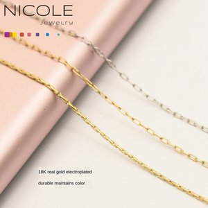 2019 New 18K real gold plating durable color retaining new stainless steel cross chain chain DIY DIY accessories accessories