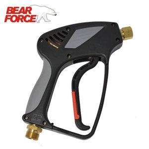 Water Gun & Snow Foam Lance High Pressure Water Spray Gun 280bar 4000psi M22 Male + G1 4 Female for Professional Electric Gasoline