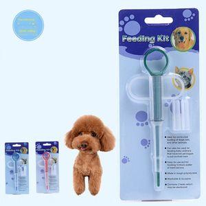 공급 의학 및 catfeeder 공급 온라인 Petfeeder 애완 동물 의학 개 매장 개와 catfeeder 애완 동물 용품 온라인 상점