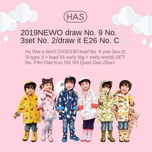 Raincoat children light windproof pupils thick Children Baby poncho kindergarten men and women Korea jacket jacket