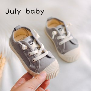 July children's canvas light gray casual baby toddler topstar indoor hiking garden shoes T200709