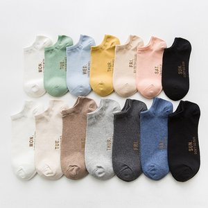 New printing Women's foot Hot Print boat letter seven-day bag socks boat Socks men